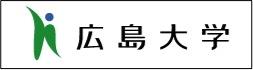 広島大学バナー