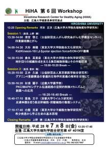 Poster_Workshop_0601-3